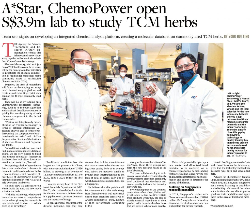 News by The Business Times 0n 6 Apr. 2021